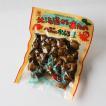 北海道 つぶ貝の甘露煮 100g 3パック