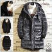 メンズ中綿コート ジャケット ロングコート 中綿ジャケット ビジネスコート アウター ファッション 防寒着 秋冬
