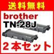 TN-28J  BROTHER リサイクルトナー ブラザー 2本セット