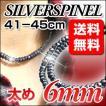 シルバースピネル ネックレス 太さ 6mm 長さ 41cm,42cm,43cm,44cm,45cm