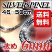 シルバースピネル ネックレス 太さ 6mm 長さ 46cm,47cm,48cm,49cm,50cm