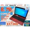富士通 LIFEBOOK AH53/M HDD750GB メモリ8GB Core i7 ブルーレイ・カメラ・テンキー・無線LAN・Bluetooth・電源オフUSB充電機能