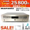 完全動作品 marantz スーパーオーディオCDプレイヤー SA8001 リモコン取扱説明書付
