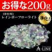 パワーストーン 浄化 小粒 レインボー・フローライトさざれ お得な大容量 約200g JK-2338