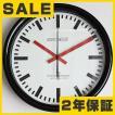 掛け時計 掛時計 直輸入特価 英国 イギリス ロジャーラッセル 製 掛け時計 TS/SYNC RLC-SYNC-