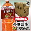 ヤクルト 蕃爽麗茶 (ばんそうれいちゃ・バンソウレイチャ) 2L(2000ml) ペットボトル 1ケース(6本) 特保(トクホ)