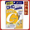 【送料無料】DHC ビタミンC ハードカプセル 60日分 120粒(サプリ サプリメント)