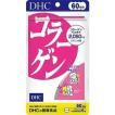 【送料無料!】DHC コラーゲン 60日分 360...