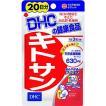 DHC キトサン 20日分 60粒 サプリ サプリメント