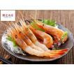 お刺身甘えび 450g/生冷凍 ギフト 贈答 プレゼント 北海道お取り寄せ お祝い 誕生日 寿司ネタ 増毛産 F137