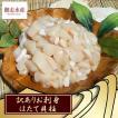 カニ鍋・カニ鉄砲汁などに是非!鍋用生タラバ足(約1kg・生冷凍・タラバ蟹)