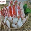 ボイル本タラバガニカット(800g・ボイル冷凍・タラバ蟹) ギフト 贈答 手間なし カット済み プレゼント F739
