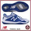 【ニューバランス】 TY4040 R4 ジュニアトレーニングシューズ 野球 newbalance (TY4040D4) D4 BLUE
