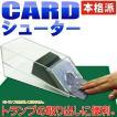 送料無料 本格カジノ カードシューター プライムポーカートランプ入れカードシューター 便利なカードシューター 使えるカードシューター Ag033