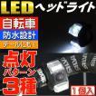 送料無料 自転車LEDライト黒1個 ヘッドライトやテール...