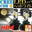 CREE製LEDヘッドライトフォグランプHB4(9006) 1年保証付きのLED ヘッドライトフォグランプHB4 高輝LEDフォグランプHB4 爆光LEDフォグ HB4 sale as10287
