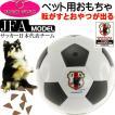 犬用転がすとおやつ出るサッカーボール型玩具 ペット用品おもちゃしつけ用品 便利なペット用品おもちゃしつけ用品 Fa5032