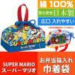 スーパーマリオ ランチボックス 弁当箱入れ 巾着袋 KB7 キャラクターグッズ 巾着 マリオ クッパ クリボウ Sk516