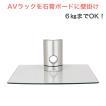 【6kgまでOK】テレビの壁掛けには 壁掛けのAVラックを! 壁掛けラック シェルフ - DRS-ACE-101