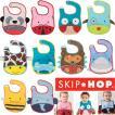 SKIP HOP お食事 エプロン スタイ ポケット付き ベビー キッズ アニマル 10デザイン (クロネコDM便可)