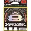 X-BRAID アップグレード X8 200m 0.8号 16LB PEライン 8本編み YGK よつあみ