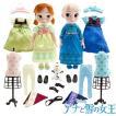アナと雪の女王 グッズ エルサ オラフ ドール 人形 セット アニメーター コレクション 着せ替え ギフト】