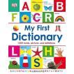 英単語 辞典 英英辞書 写真付 学習 教材 本 子ども My First Dictionary
