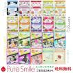 フェイスパック ピュアスマイル エッセンスマスク 1シート 18種類 ヨーグルト アロマフラワー レスキューシリーズ サンスマイル Pure Smile 顔パック 韓国 美容