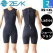 ZEAK ジーク 女性用 ショートジョン ウエットスーツ サーフィン ブラック WETSUITS ナイロン レディース 袖なし半ズボンタイプ 屋内プール フィットネスジム