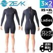 ZEAK ジーク 女性用 ロングスプリング ウエットスーツ サーフィン ブラック WETSUITS ナイロン レディース 長袖半ズボンタイプ