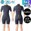 ZEAK ジーク 女性用 スプリング ウエットスーツ サーフィン ブラック WETSUITS ナイロン レディース 半袖半ズボンタイプ 1着持っていると重宝するアイテム