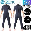 ZEAK ジーク 男性用  シーガル ウエットスーツ 3×2mm サーフィン ブラック WETSUITS ナイロン 半袖・長ズボンタイプ 初心者