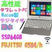 美品 タブレットPC ARROWS Tab Q584/H (FARQ0200GZ) A...