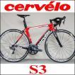 サ―ヴェロ ロードバイク S3 Ultegra 2018年モデル (レッド/ブラック) CERVELO S3 Ultegra (51サイズ)