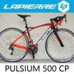 ロードバイク ラピエール パルシウム 500  CP / 2018 LAPIERRE PULSIUM 500 CP