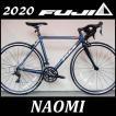 FUJI ロードバイク フジ ナオミ (ミスティックブルー)2020 FUJI NAOMI