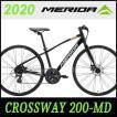 MERIDA クロスバイク メリダ クロスウェイ 200 MD(メタリックブラック   EK87) 2020 MERIDA CROSSWAY 200 MD