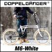 DOPPELGANGER (ドッペルギャンガー) M6 WHITE 20インチ折りたたみ自転車