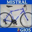 送料無料 クロスバイク ジオス ミストラル (ジオスブルー) 2017 GIOS MISTRAL