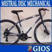 ジオス ミストラル ディスク メカニカル (グレー) 2021 GIOS MISTRAL DISC MECHANICAL クロスバイク