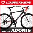 ロードバイク OTOMO CANOVER CAR-012 ADONIS (カノーバ CAR-012 アドニス)