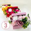 ギフト プレゼント カーネーション 石鹸のお花 選べる5種類 フラワーボックスBOX 送料無料