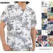 アロハシャツ メンズ 半袖 花柄 ハワイ レーヨン 大きいサイズ3Lあり/メール便 送料無料 2017春夏 新作