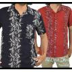 アロハシャツ メンズ ハワイ リーフ柄 濃紺 ネイビー 大きいサイズ ユニフォーム