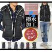 中綿 ダウンベスト メンズ ジャケット はおり 暖かい 軽量 撥水加工 パイピング 中綿ベスト フード取り外し可 秋冬
