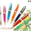 ボールペン 筆記具 女性 ミニサイズ セルロイド カンポマルツィオ CAMPO MARZIO LADY