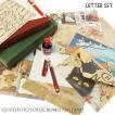 封筒 レターセット イタリア 海外 絵画 レオナルド ダ・ヴィンチ ねこ アンティーク I.F.I 封筒4枚セット
