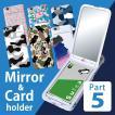 iPhone XS ケース iPhoneX iPhone8 iPhone7 ケース カード収納 鏡付き 背面収納