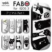 iQOS3 ケース iQOS3 カバー アイコス3 ケース アイコス3 カバー 動物 FABO