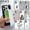 iPhone XR ケース クマ iPhone XS XSMax X 8 7 8Plus 7Plus 6s 6 ケース 耐衝撃 カード収納 背面 動物 iSPACE
